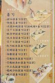 201609台中-信兵衛:信兵衛07.jpg