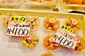 201704日本金澤-近江町市場壽司:近江町市場壽司29.jpg
