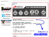 201403平台-horizon:horizon12.jpg