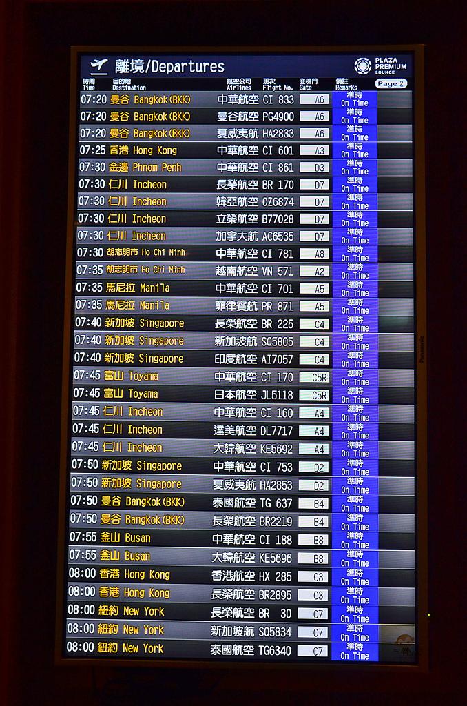 201705越南-越捷國際線去:越捷航空國際線55.jpg