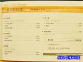 201405台北-肯恩廚房:肯恩廚房05.jpg