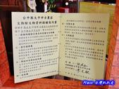 201406台中太平-古農莊文物館:古農莊文物館19.jpg
