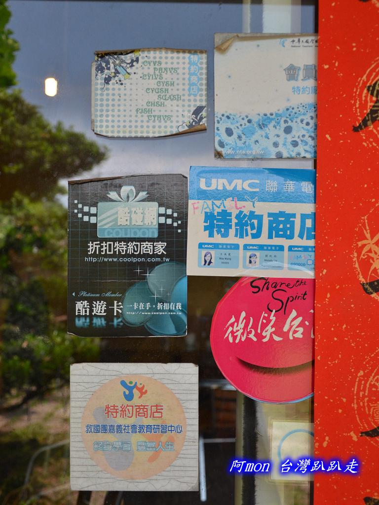 201207嘉義-波妮塔香草花園:波妮塔14.jpg