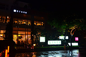 201505台中-梨子咖啡館 崇德店:梨子咖啡館02.jpg