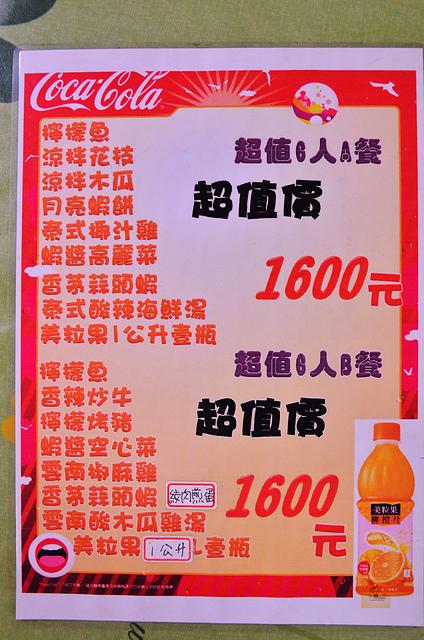 1093472541 l - 【台中西區】雲食泰風~平價美味的泰式料理餐廳推薦,餐點種類多且口味道地,打拋豬、檸檬烤豬、檸檬魚都值得一嚐