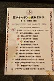 201611日本伊香保溫泉-和心之宿大森:伊香保溫泉和心之宿大森77.jpg