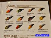 201312台中-大漁丼壽司:大漁丼壽司11.jpg