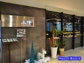 201312台中-上澄鍋物:上澄鍋物27.jpg