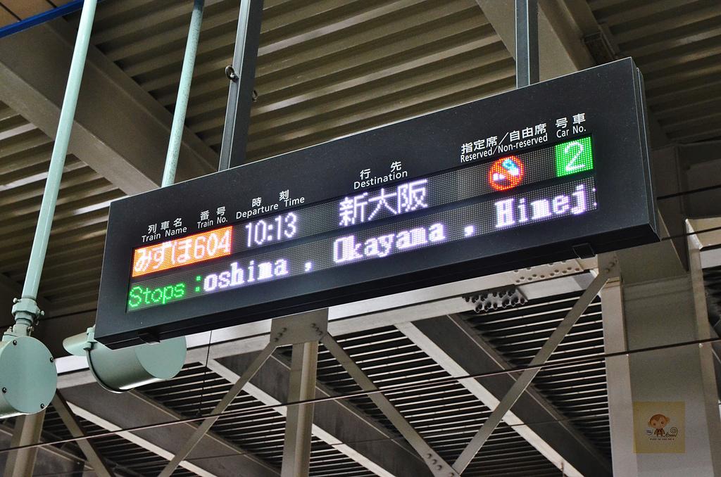 201604日本福岡-博多里士滿飯店:日本福岡博多里士滿飯店30.jpg