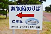 201511日本宮城-松島南部屋:日本宮城松島南部屋05.jpg