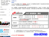 201403平台-horizon:horizon07.jpg