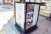 201604日本名古屋-名古屋東急REI飯店:名古屋東急REI飯店56.jpg