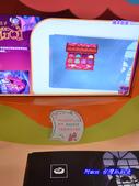 201205台中-國立台中圖書館:國中圖75.jpg