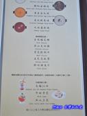 201205台中-八月江南燒:八月(二訪)28.jpg