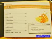 201405台北-肯恩廚房:肯恩廚房06.jpg