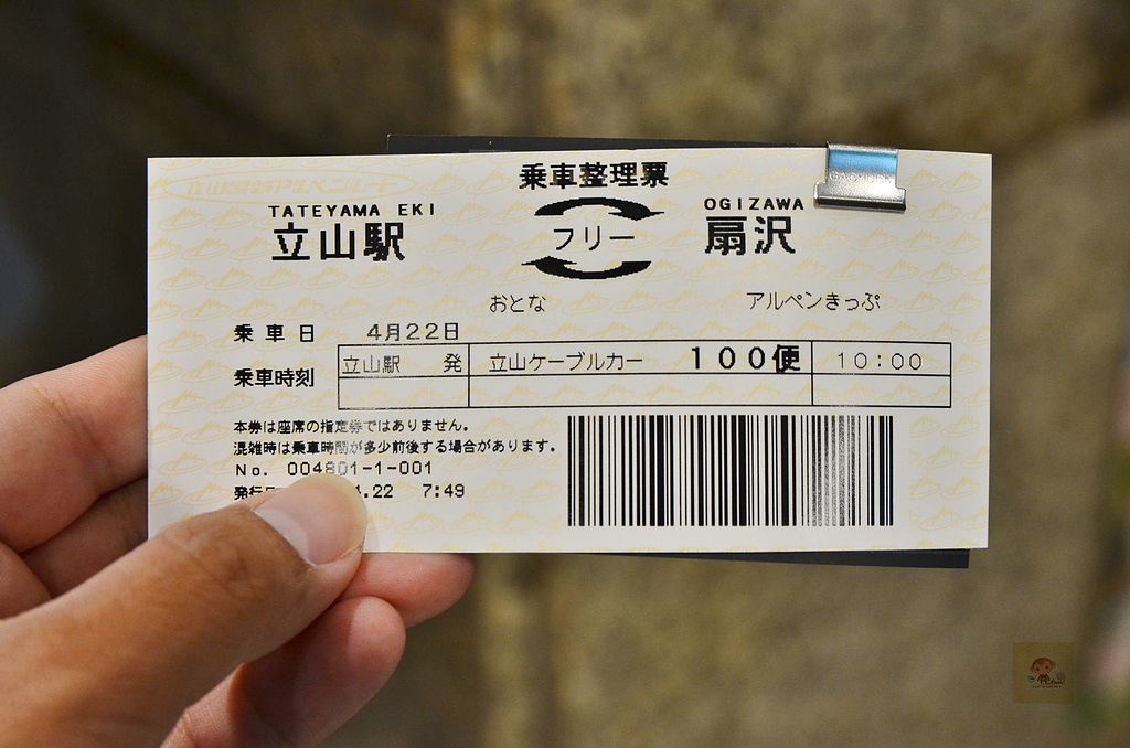 201604日本富山-APA VILLA飯店富山站前:日本富山APA villa飯店富山站前32.jpg