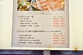201604日本名古屋-名古屋東急REI飯店:名古屋東急REI飯店13.jpg