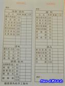 201311台中-松花江東北酸菜白肉鍋:松花江酸菜白肉鍋25.jpg