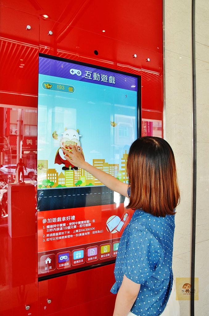 201609台中-台中商銀:台中商業銀行32.jpg