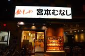 201704日本大阪-中央綠洲飯店:大阪中央綠洲飯店40.jpg