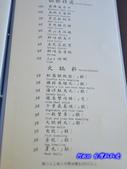 201205台中-八月江南燒:八月(二訪)29.jpg