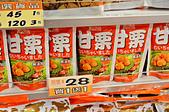 201512香港-西九龍中心商場:香港西九龍中心商場篇082.jpg
