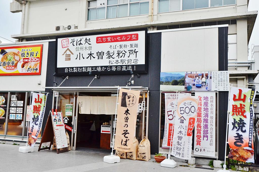 201605日本松本-CABIN頂級飯店:日本松本CABIN頂級飯店33.jpg