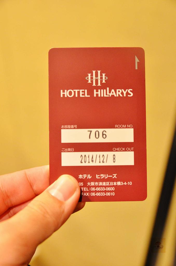 201412日本大阪-菲拉麗兹酒店:大阪菲拉麗兹酒店40.jpg