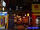 201310台中-MASA日本串燒燒鳥:日式串燒燒鳥02.jpg