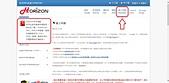 201403平台-horizon:22.jpg
