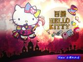 201406台北-百變凱蒂貓展:凱蒂貓展24.jpg