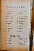 201411苗栗-棗莊:棗莊49.jpg