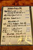 201512日本鳥取-たくみ割烹店:日本鳥取たくみ割烹店54.jpg