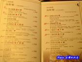 201312台中-品虹橋:品虹橋21.jpg