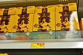 201512香港-西九龍中心商場:香港西九龍中心商場篇095.jpg