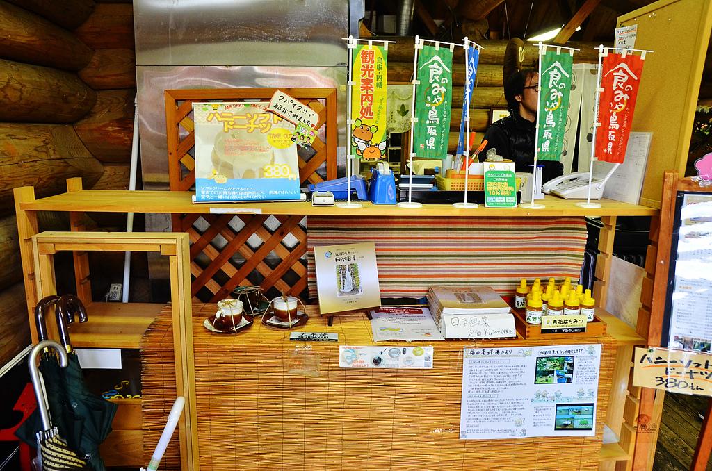 201512日本鳥取-豆腐料理 あめだき :鳥取豆腐料理あめだき30.jpg