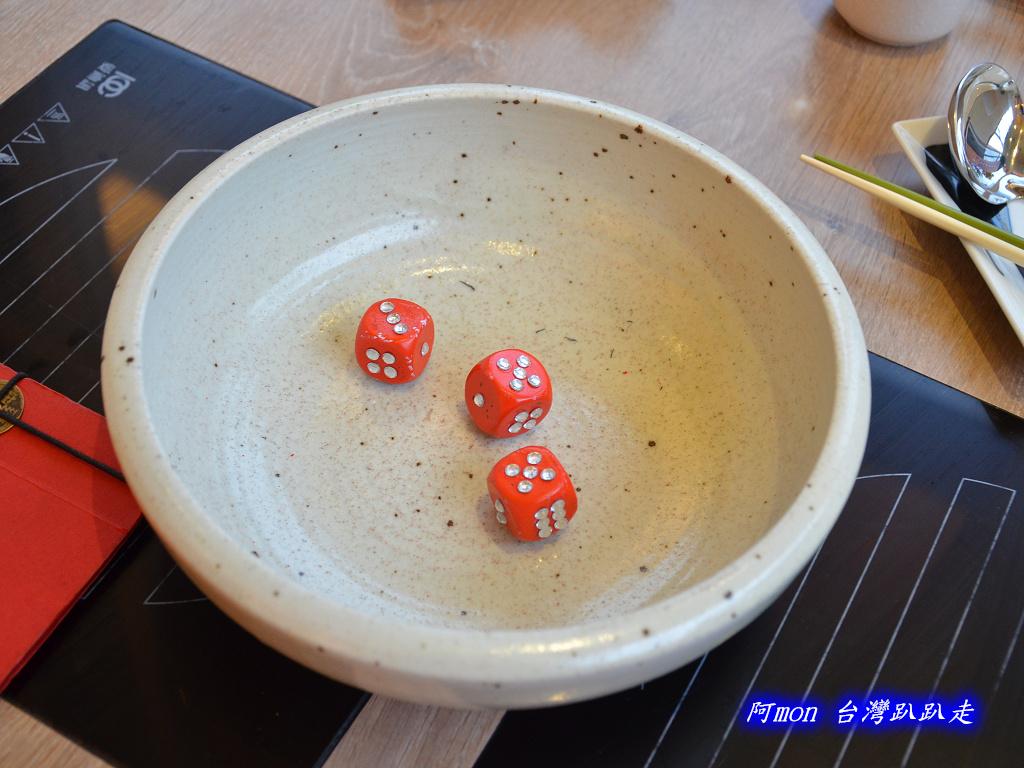 201205台中-八月江南燒:八月(二訪)02.jpg
