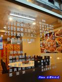 201311台中-松花江東北酸菜白肉鍋:松花江酸菜白肉鍋31.jpg