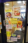 201505日本函館-惠比壽食堂:函館惠比壽食堂1.jpg