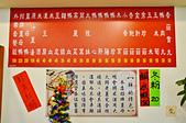 201612台北-鮮薑母鴨:鮮薑母鴨03.jpg