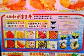 201611日本北海道-小樽滝波食堂:小樽滝波食堂11.jpg