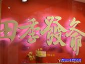 201106田季發爺燒烤吃到飽(五權店):田季發爺18.jpg