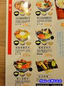 201402嘉義-隱燃燒肉丼食堂:隱燃燒肉丼食堂18.jpg