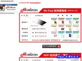 201403平台-horizon:horizon06.jpg
