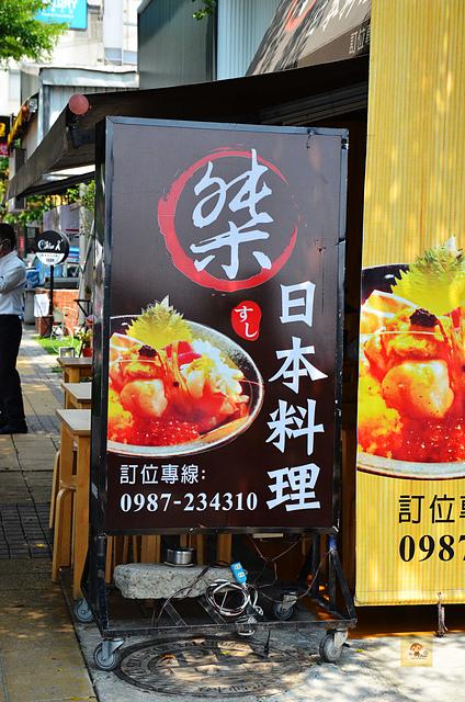 1092368950 l - 【熱血採訪】桀壽司~市場旁平價日本握壽司專賣店大推薦,海鮮食材新鮮美味,大推干貝海膽握壽司、比目魚握壽司、生蠔、胭脂蝦,台中吃壽司的好選擇
