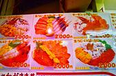 201611日本北海道-小樽滝波食堂:小樽滝波食堂20.jpg