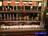 201208台中-莊陶記:莊陶記06.jpg