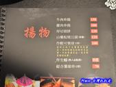 201403台中-武藏亭日本料理:武藏亭09.jpg