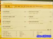 201405台北-肯恩廚房:肯恩廚房09.jpg
