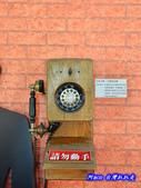 201406台中太平-古農莊文物館:古農莊文物館49.jpg
